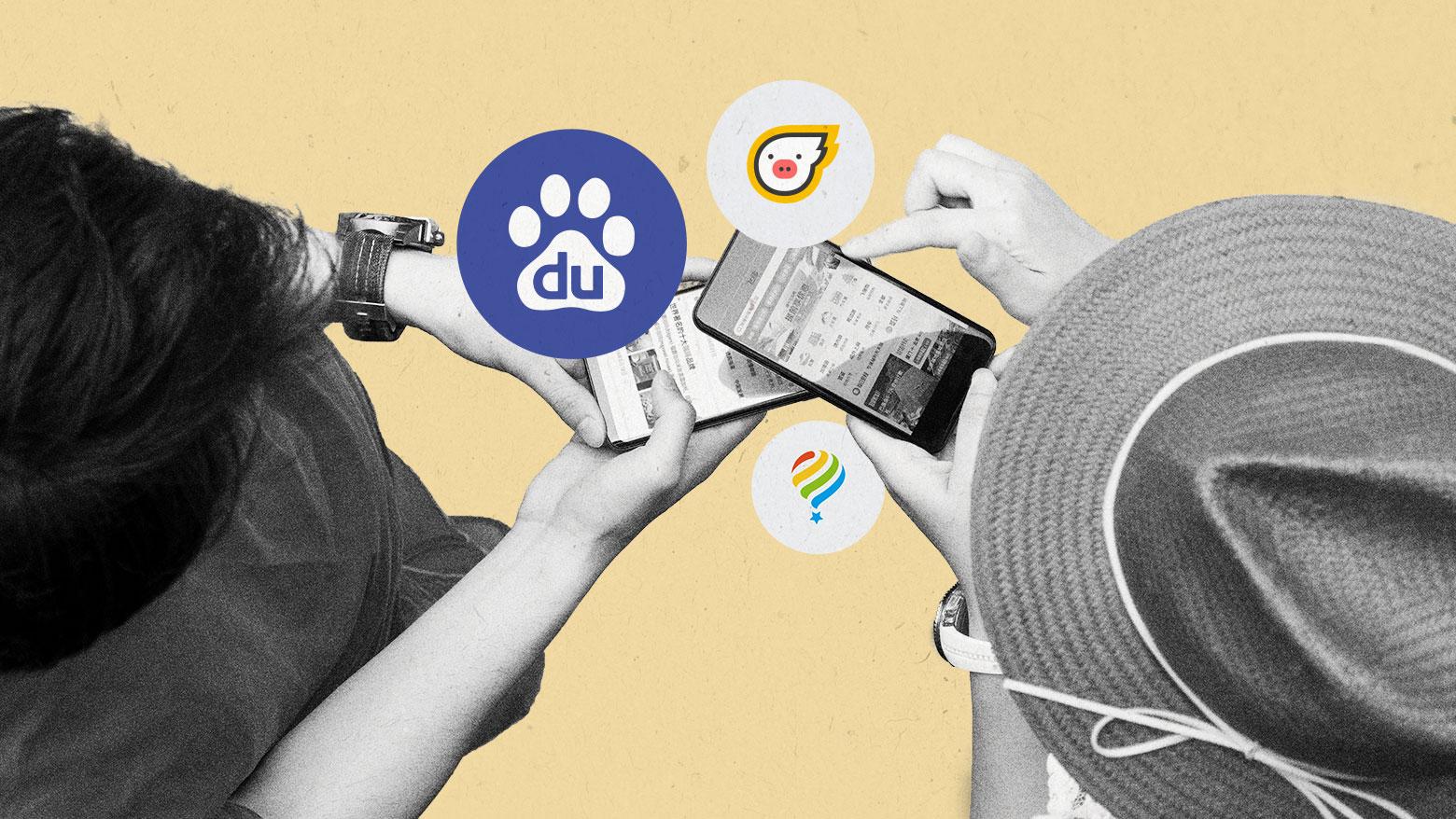 Chinese Tourists Using Baidu Map